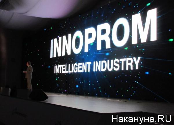 http://www.nakanune.ru/admin/images/pictures/image_big_66921.jpg