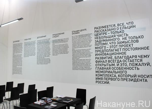 https://www.nakanune.ru/admin/images/pictures/image_big_66963.jpg