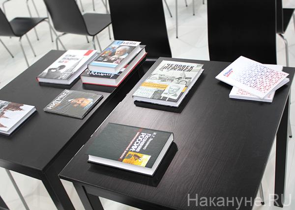 https://www.nakanune.ru/admin/images/pictures/image_big_66965.jpg