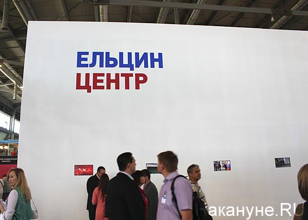 https://www.nakanune.ru/admin/images/pictures/image_big_66971.jpg