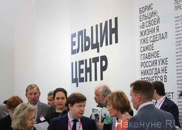https://www.nakanune.ru/admin/images/pictures/image_big_67001.jpg