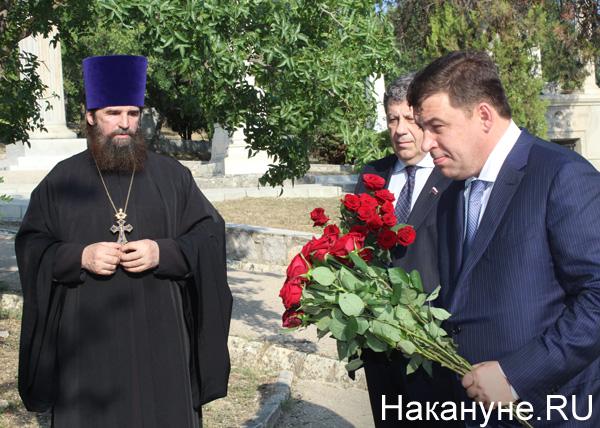 http://www.nakanune.ru/admin/images/pictures/image_big_67239.jpg
