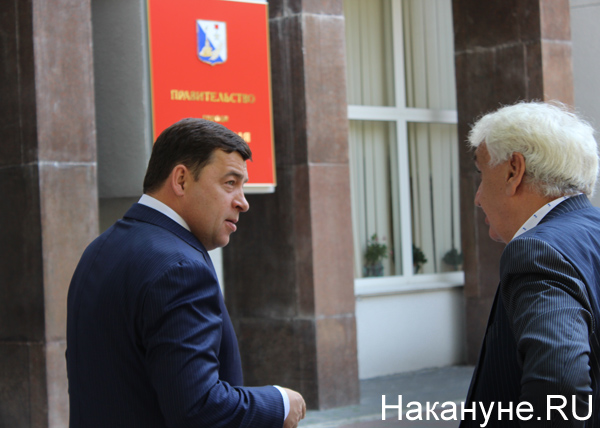 https://www.nakanune.ru/admin/images/pictures/image_big_67254.jpg