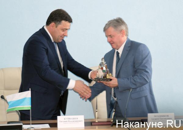http://www.nakanune.ru/admin/images/pictures/image_big_67264.jpg