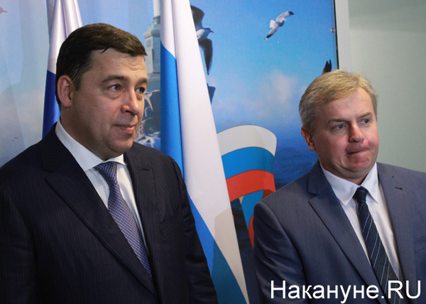 http://www.nakanune.ru/admin/images/pictures/image_big_67265.jpg