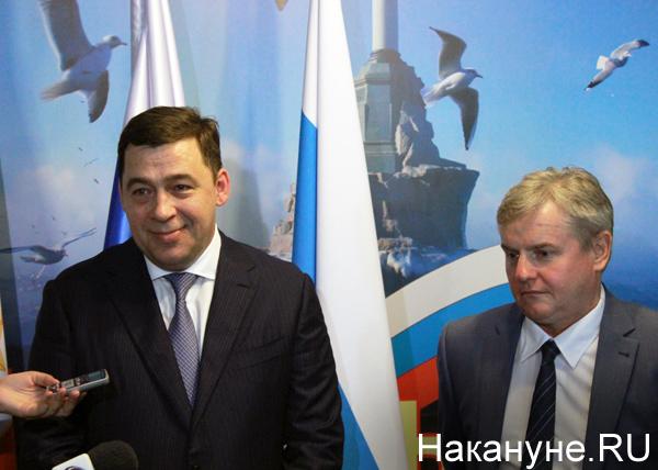 http://www.nakanune.ru/admin/images/pictures/image_big_67268.jpg