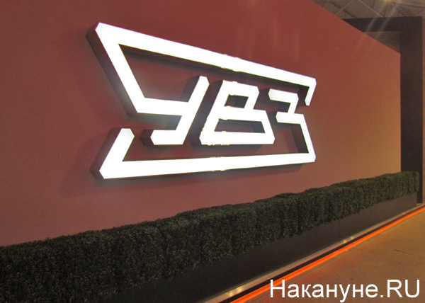 http://www.nakanune.ru/admin/images/pictures/image_big_68744.jpg