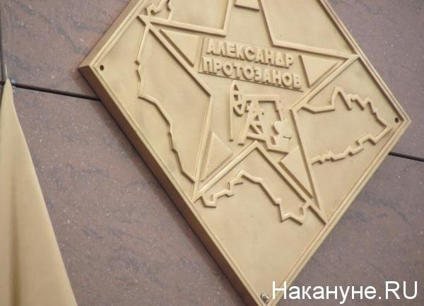 https://www.nakanune.ru/admin/images/pictures/image_big_68956.jpg