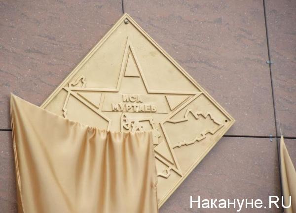 https://www.nakanune.ru/admin/images/pictures/image_big_68957.jpg
