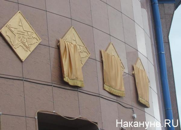 https://www.nakanune.ru/admin/images/pictures/image_big_68967.jpg