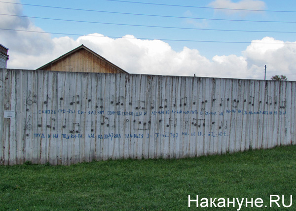 https://www.nakanune.ru/admin/images/pictures/image_big_69167.jpg