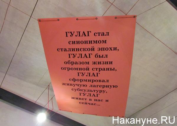 http://www.nakanune.ru/admin/images/pictures/image_big_69169.jpg