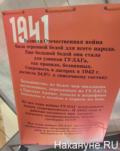 http://www.nakanune.ru/admin/images/pictures/image_big_69183.jpg
