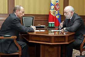 Фото: www.president.kremlin.ru