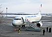 Фото: Накануне.ru. аэробус а-320 airbus авиакомпании уральские авиалинии Фото: Накануне.ru.