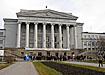 екатеринбург 100е уральский государственный технический университет угту - упи|Фото: Накануне.ru
