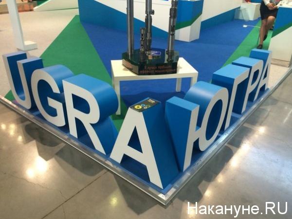 Иннопром выставка стенд Югры|Фото: Накануне.RU