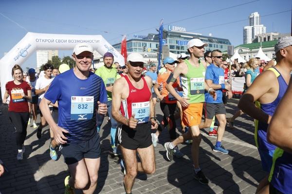 марафон Европа-Азия|Фото: Д�П губернатора Свердловской области
