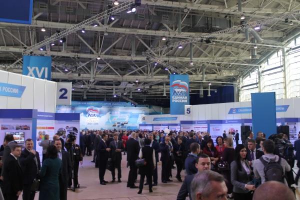 Единая Россия съезд 21 января 2017 Фото:Накануне.RU