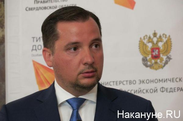Александр Цыбульский. Заместитель министра Министерство экономического развития|Фото: Накануне.RU