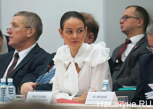 Ольга Глацких|Фото: Накануне.RU