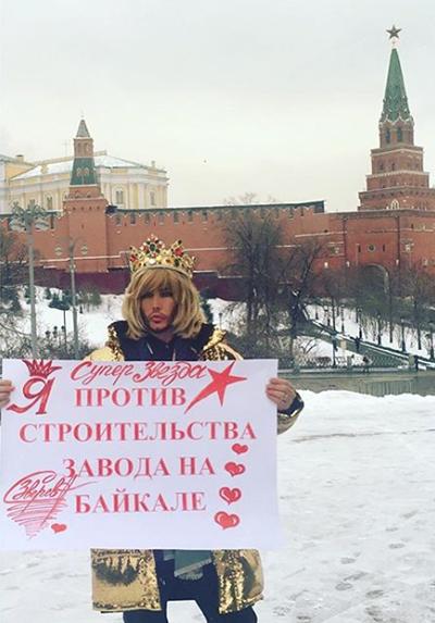 Сергей Зверев|Фото:instagram.com/zverevsuperstar