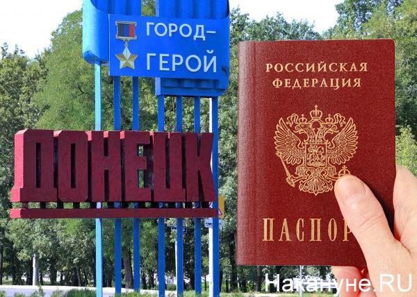 коллаж, Донецк, ДНР, паспорт РФ|Фото: Накануне.RU