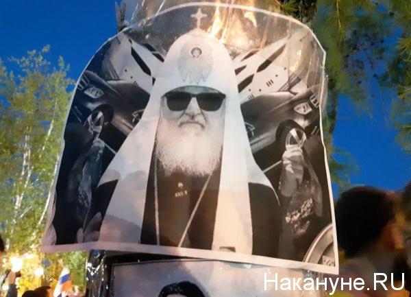 патриарх кирилл, сквер у драмтеатра, храм святой екатерины|Фото: Накануне.RU