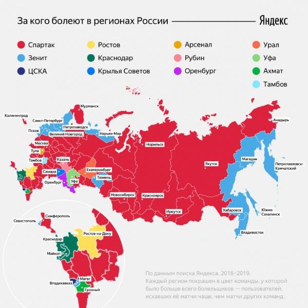 футбольные болельщики|Фото:Яндекс