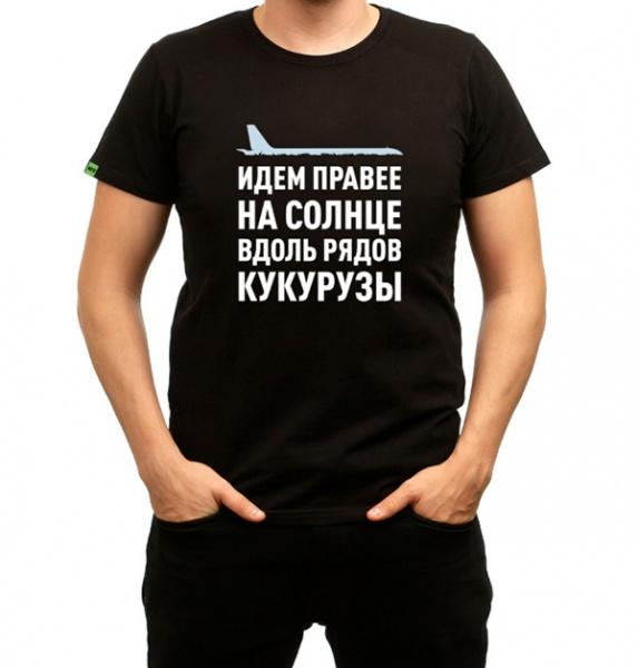 футболка RT мерч|Фото:shop-rt.com