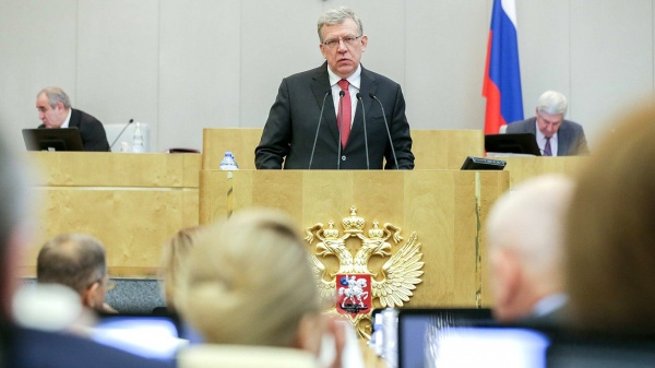 Алексей Кудрин Фото: duma.gov.ru