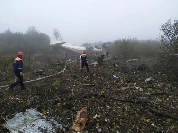 Ан-12 разбился под Львовом|Фото:dsns.gov.ua
