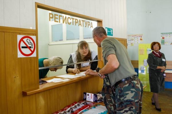 поликлиника, регистратура, больница|Фото:пресс-служба Воронежской областной думы