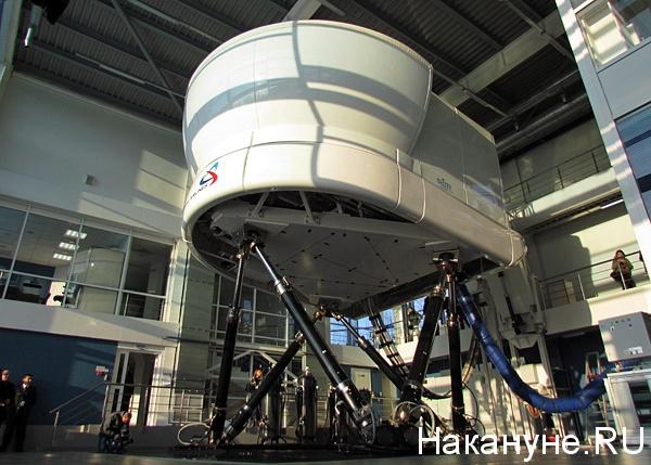 центр подготовки пилотов авиакомпании уральские авиалинии тренажер-симулятор самолетов семейства Airbus Фото: Накануне.ru