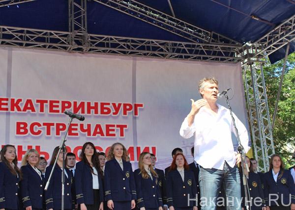 митинг в поддержку Якоба, Ройзман|Фото: Накануне.RU