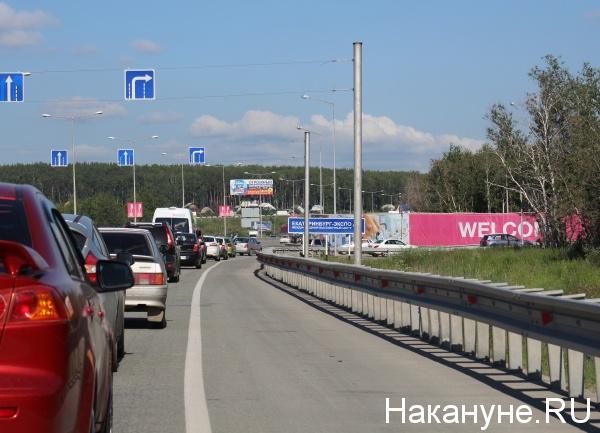 Иннопром, пробка, кольцовский тракт|Фото: Накануне.RU