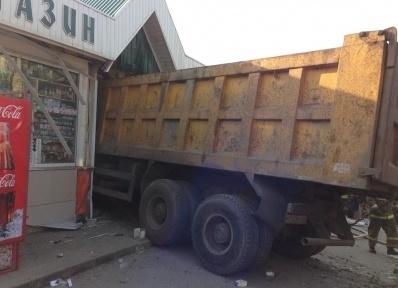грузовик, самосвал, магазин, ДТП, Златоуст|Фото: гу мвд по челябинской области
