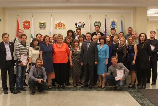 славим человека труда, медиасообщество, холманских|Фото: uralfo.ru