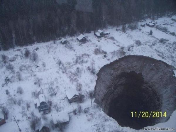 рудник, соликамск, воронка, обвал, уралкалий|Фото:vsolicamske.ru