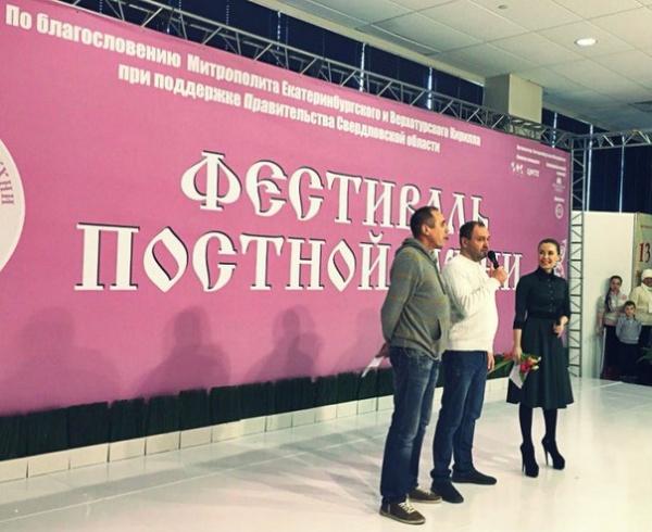 Уральские пельмени Фото:Сергей Геннадьевич Ершов   Официальная группа