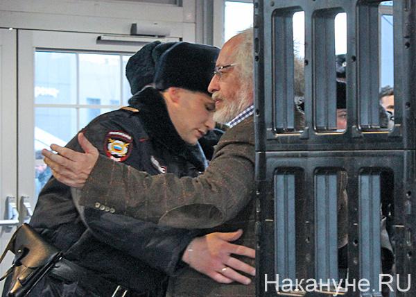 Венедиктов, Ельцин Центр, открытие, обыск Фото: Накануне.RU