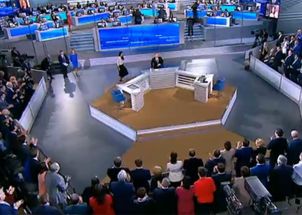 Путин, прямая линия Фото: