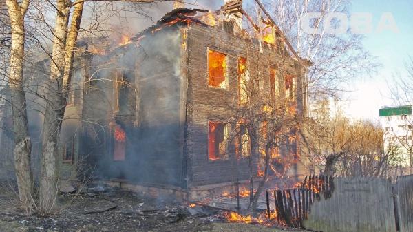 пожар барак|Фото:служба спасения СОВА